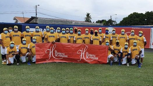 Varela Hermanos y su apoyo al equipo de Herrera