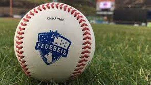 Béisbol Mayor se activa esta noche.
